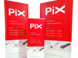 The PiX family is the premier economy banner stand range
